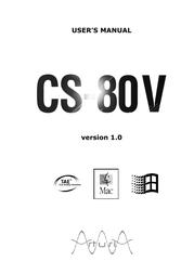 Arturia cs-80v User Manual