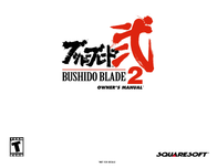 games-sony-ps--psx bushido blade 2 Manuale Utente