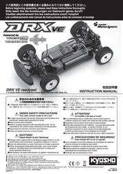 Kyosho 4WD RtR 2.4 GHz 30882 Data Sheet