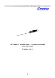 Sunartis E544 Data Sheet