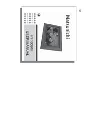 Matsunichi pf1009m User Guide