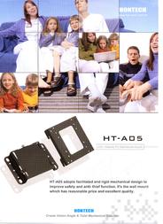 Hontech HT-A05 Leaflet