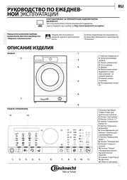 Bauknecht WA Premium 954 User Manual