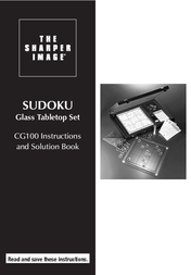 Sharper Image CG100 User Manual