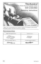 Technics SB-CSS480 User Manual