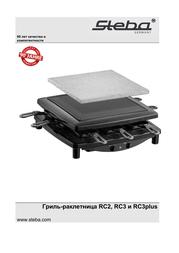Steba RC 3 plus User Manual