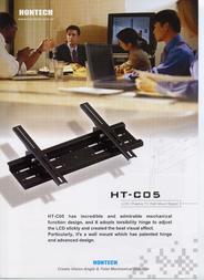 Hontech HT-C05 Leaflet