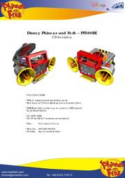 Disney PF500BE 产品宣传页