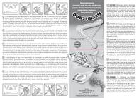 Guenther Flugspiele Günther Flugspiele Hand Glider 1374 Data Sheet