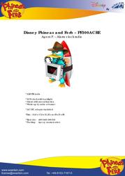 Disney PF300ACRE 产品宣传页