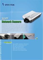 VIVOTEK IP7131 PoE Network Camera IP7131 Leaflet