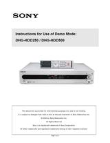Sony DHG-HDD250 ユーザーズマニュアル