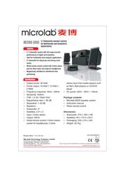 Microlab M-200 Leaflet