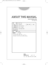 Daewoo KOR-7L4BS Owner's Manual
