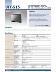 Advantech UTC-515B-PE C-CTOS-UUAESC-MR Leaflet