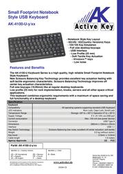 Active Key AK-4100 AK-4100-U-W/US Leaflet