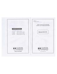 Dataproducts DC375 Leaflet