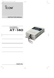 ICOM AT-140 User Manual