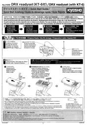 Kyosho Electric monster truck model car 4WD RtR 2.4 GHz 31050 Data Sheet