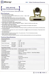 Minrray VHD-A910 VHD-A910-W 产品宣传页