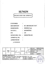 SUNON KD 2405PHS2.GN 24 Vdc DC brushless fan, axial fan 4700 rpm 21.97 m³/h KD 2405 PHS2.GN RoHs Data Sheet