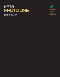 Kata Photoline SB-902 User Manual