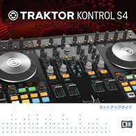 Native Instruments Traktor Kontrol S4 MK2 22400 Data Sheet